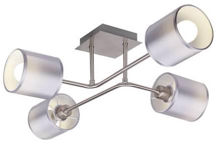 LAMPA SUFITOWA  CANDELLUX SAX 34-70685  E14 SATYNA