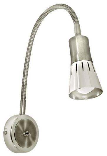 LAMPA ŚCIENNA KINKIET CANDELLUX ARENA 91-94776 WYSIĘGNIK  R50 E14 NIKIEL MAT